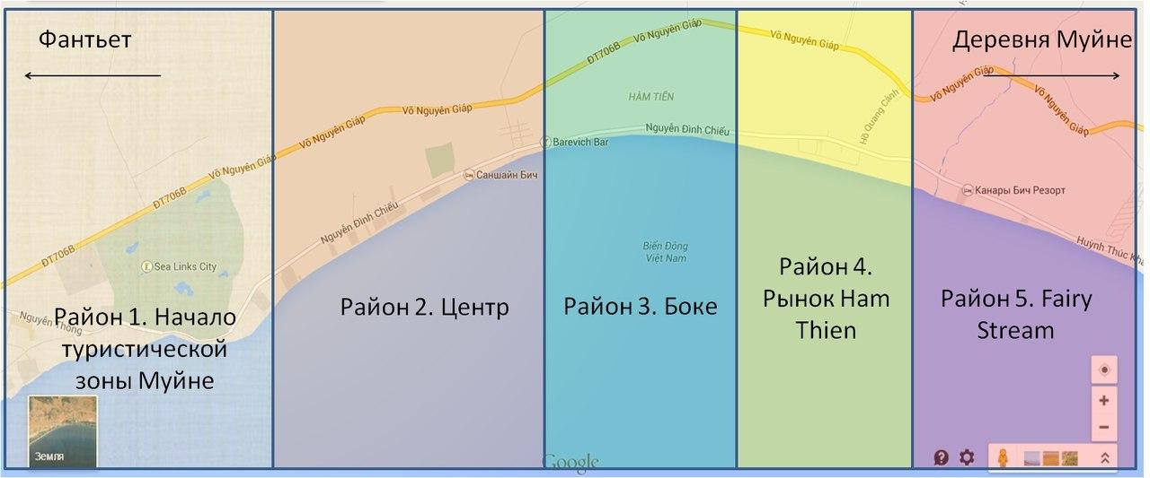 Карта Муйне (районы)